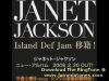 Janet Jackson Feedback Video view on ebaumsworld.com tube online.